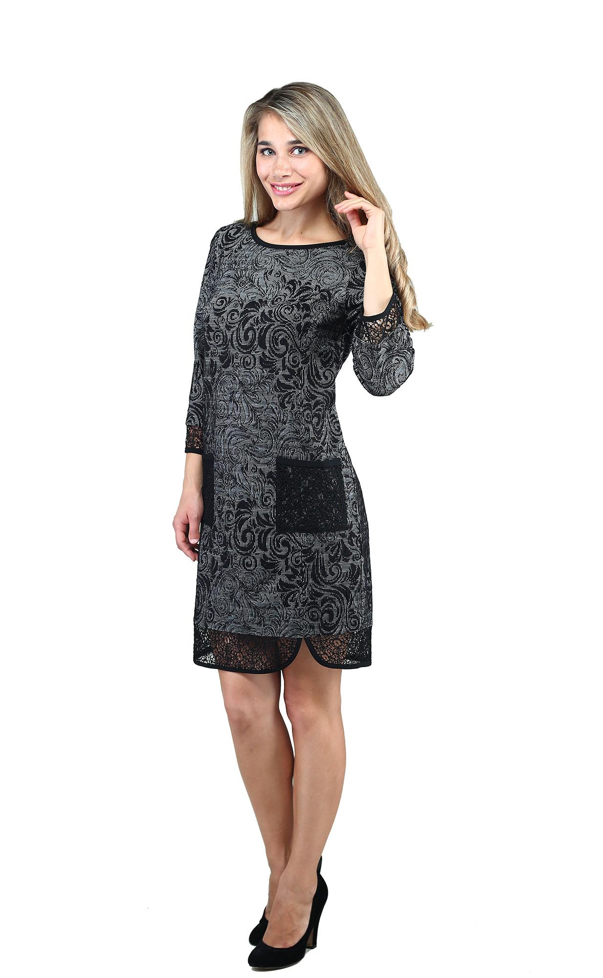 Каталог Женской Одежды Осень 2015 С Доставкой